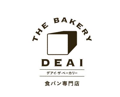 食パン専門店 DEAI THE BAKERY&CAFE